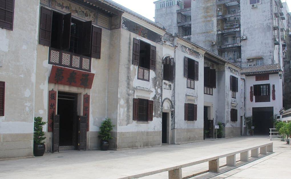 Macao Mandarin House