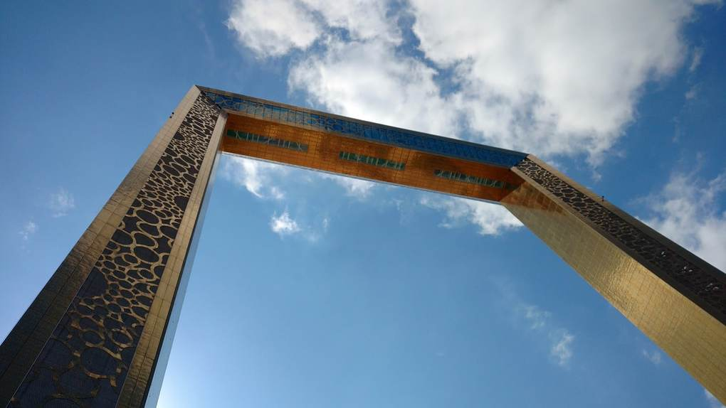 Places to visit in Dubai: Dubai Frame