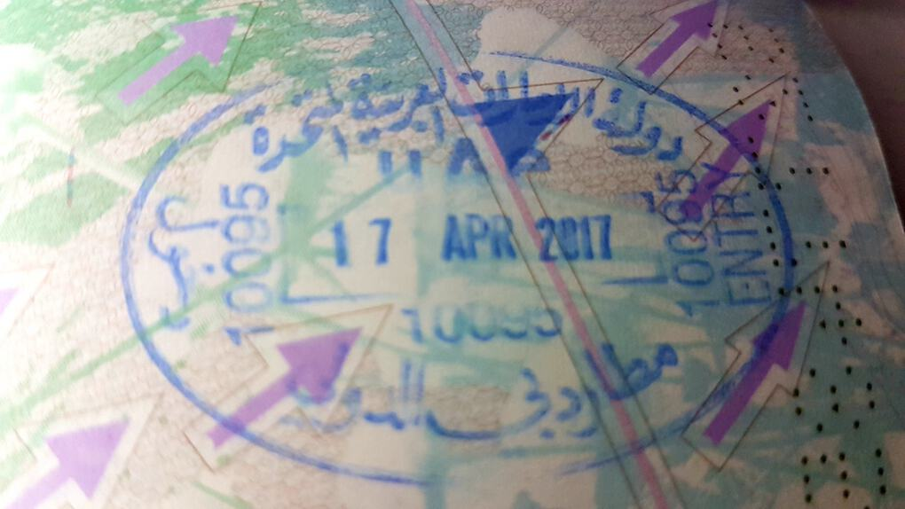 UAE Arrival Stamp for British Citizen Visa free countries